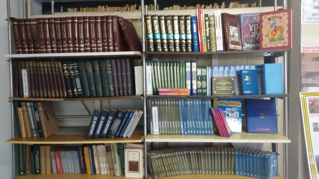 Сөздік - словари